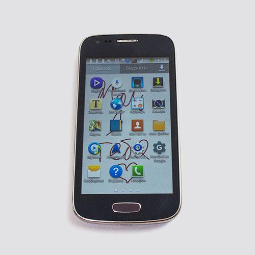 Phone GT550 1